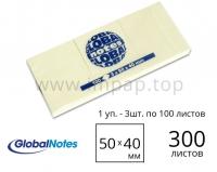 Бумaга для замeток с клейким краем Global Notes 50x40 мм - 300 листов