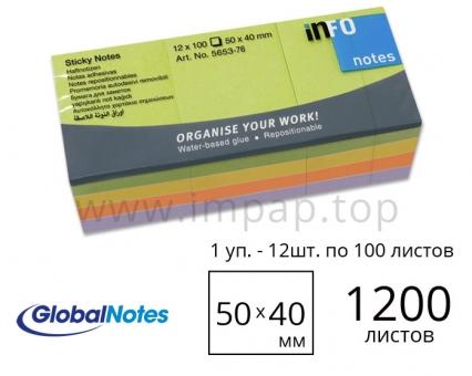 Бумага для записей с клеевым краем Global Notes 50x40 мм - 1200 листов
