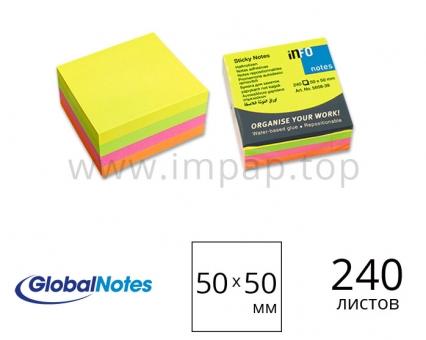 Бумaга для замeток с липким слоем Global Notes 50x50 мм - 240 листов