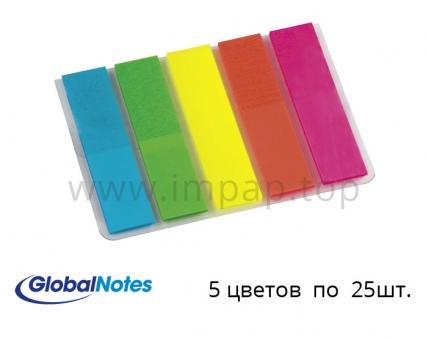Стикеры для заметок с липким краем (разделители) Global Notes 12x50 мм  - 5 цветов по 25шт.