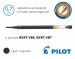 Стержень к капиллярной автоматической ручке Pilot Hi-Tecpoint (толщина стержня 0,7мм)