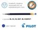 Цветные стержни к гелевым к ручкам Pilot BL-G2, BL-B2P, BLV-BMR37 - диаметр шарика 0,5мм