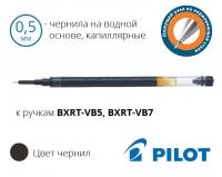 Стержень к капиллярной автоматической ручке Hi-Tecpoint BXS-V5RT (толщина стержня 0,5мм)