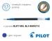 Стержень к гелевым ручкам Pilot BLRT-VB5, BLV-BMR37-E (синий, черный) - диаметр шарика 0,5мм