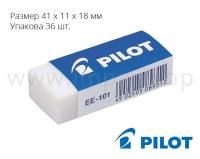 Ластик виниловый Pilot для карандаша (резинка)
