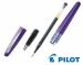 Ручка роллер шариковая черная подарочная Pilot BLV-BMR37-WV-B-E в футляре (Ø шарика 0,7мм)
