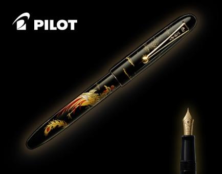 Ручка подарочная перьевая Pilot NAMIKI Chinese Phoenix с золотым пером