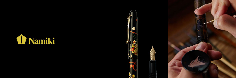 Ручки подарочные перьевые Pilot NAMIKI